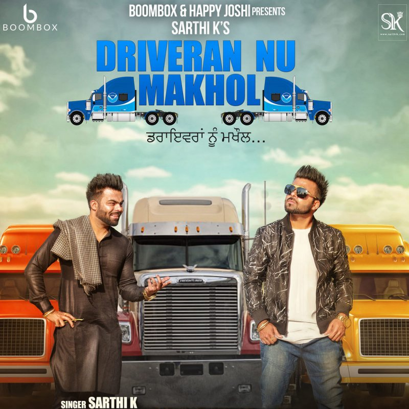 review boombox presents sarthi - 800×800