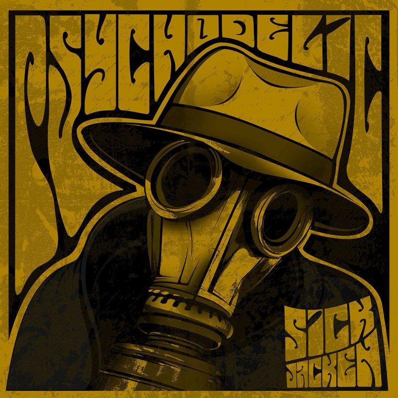 Cutlass supreme sick jacken lyrics