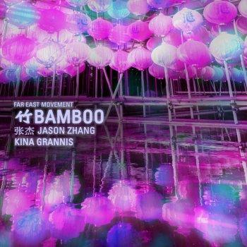 Testi Bamboo (feat. Jason Zhang & Kina Grannis)