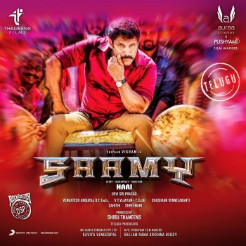 Testi Saamy (Telugu) [Original Motion Picture Soundtrack]