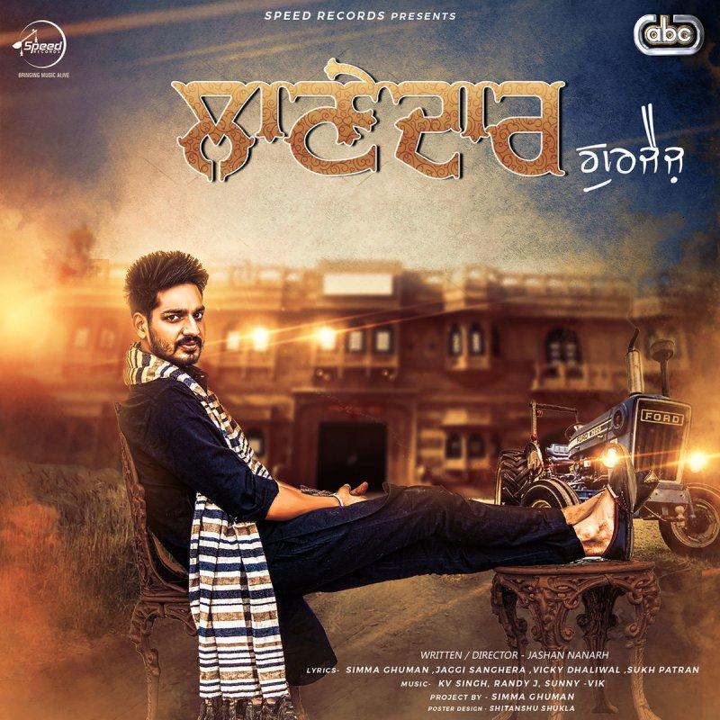 Gurjazz feat  KV Singh - Yaaran Piche Lyrics | Musixmatch
