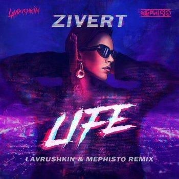 Testi Life (Lavrushkin & Mephisto Remix)