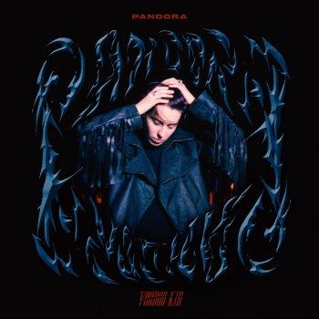 Testi Pandora - Single
