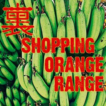 Testi Ura Shopping