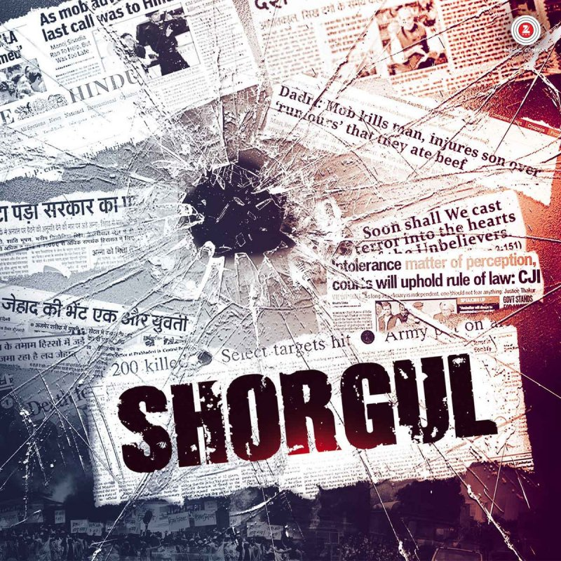 Main Vo Dunia: Arijit Singh & Jonita Gandhi - Tere Bina Lyrics