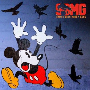 Testi No Mickey