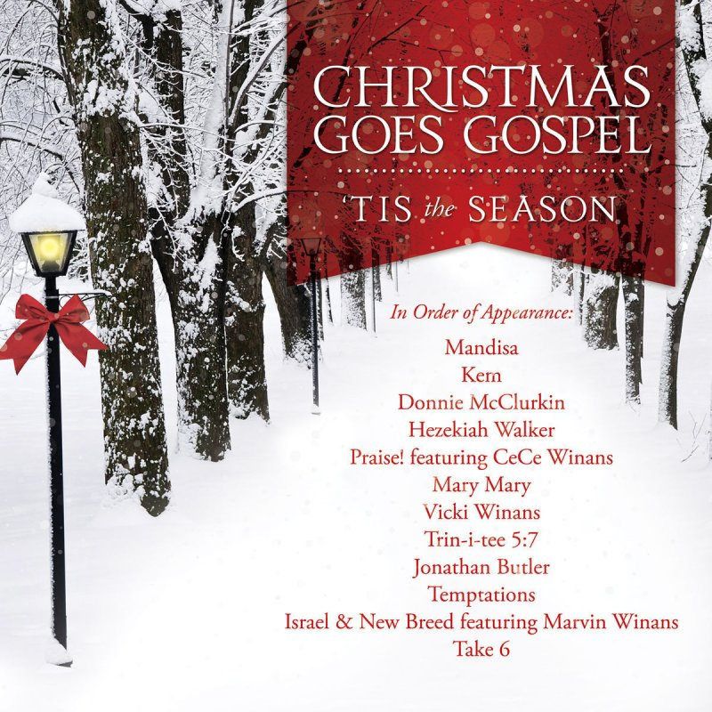 Temptations Christmas.Temptations Silent Night Lyrics Musixmatch