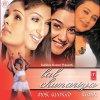 Lal Chunariya (Remix) lyrics – album cover