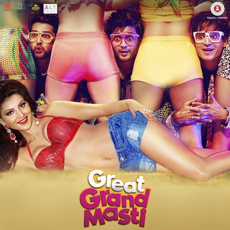 Naino Ki Jo Baat Song Download Album Com: Sanjeev Rathod, Darshan Rathod & Kanika Kapoor