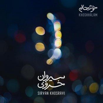 Khoshhalam by Sirvan Khosravi - cover art