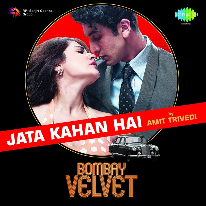 bombay hindi film mp3 songs free download