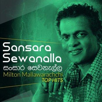 Testi Sansara Sewanalla