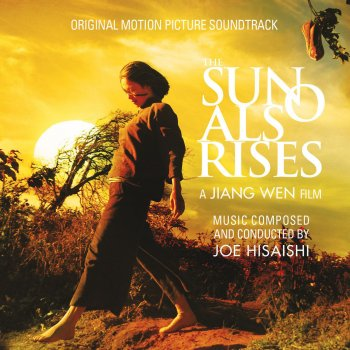 Testi The Sun Also Rises (Original Motion Picture Soundtrack)
