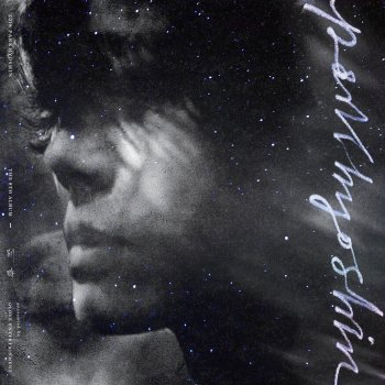 The Other Day                                                     by Park Hyo Shin – cover art