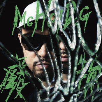 改變 (feat. 張震嶽) by MC HotDog feat. Zhang Zhen Yue - cover art