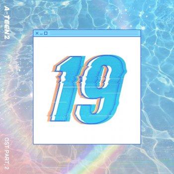 A-TEEN2 Part.2                                                     by SevenTeen – cover art