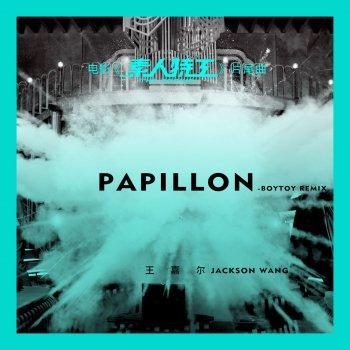 Testi Papillon-Postlude of The Rookies (BOYTOY remix)