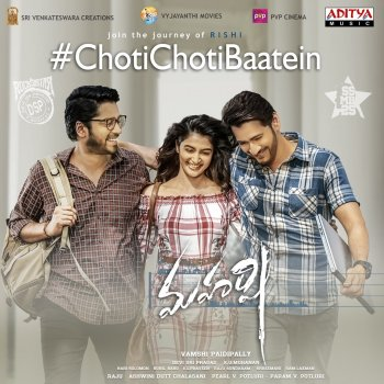 "Testi Choti Choti Baatein (From ""Maharshi"") - Single"