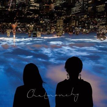 majority blues / 消えない星                                                     by チャットモンチー – cover art