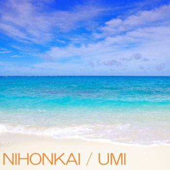 Testi Nihonkai