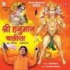 Jai Jai Hanuman Gusai