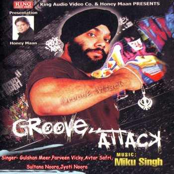 Groove Attack Punjabi - lyrics