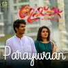 "Parayuvan - From ""Ishq"" lyrics – album cover"