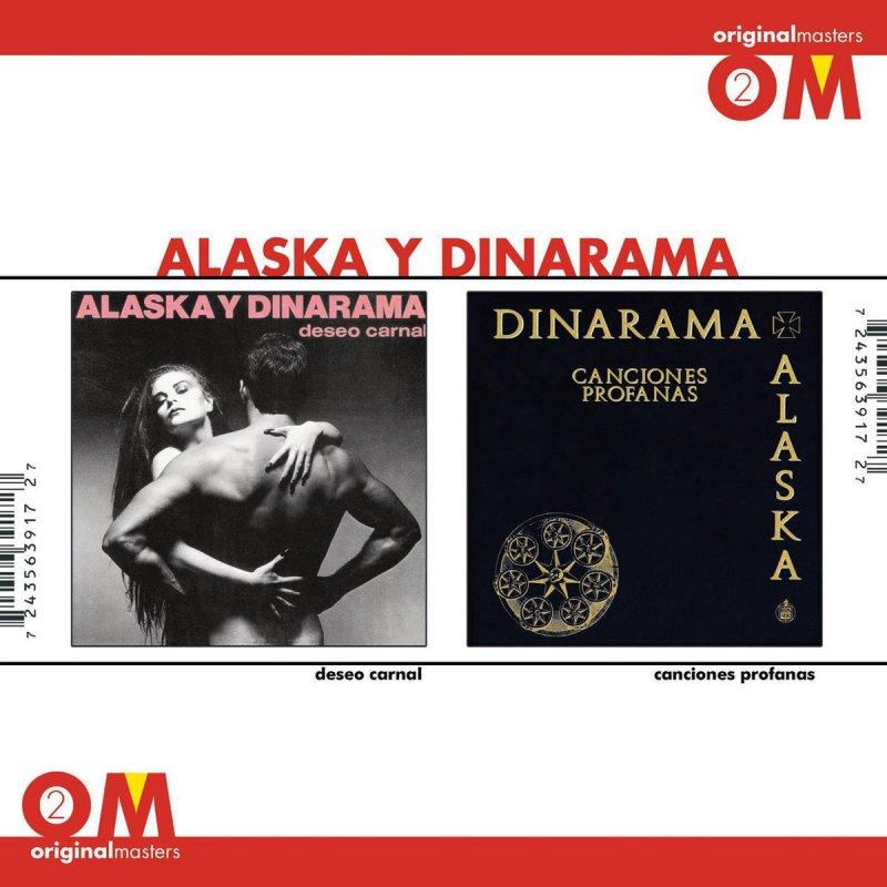 Letra De El Rey Del Glam De Alaska Y Dinarama Musixmatch