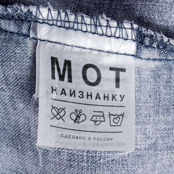 Абсолютно всё by Мот feat. Бьянка - cover art