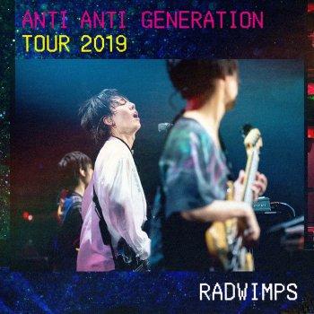 Testi Anti Anti Generation Tour 2019