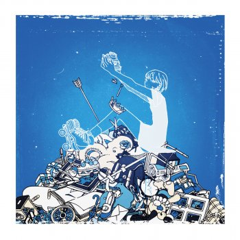 ビジョン lyrics – album cover