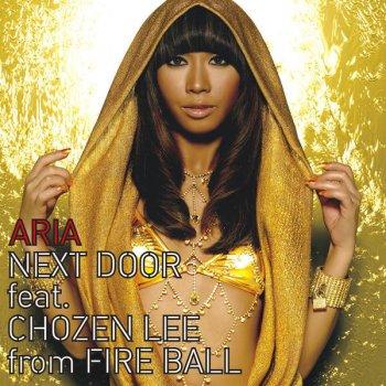 Testi NEXT DOOR feat. CHOZEN LEE from FIRE BALL