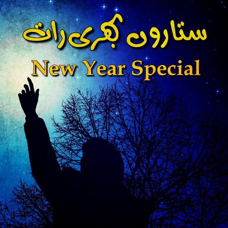 Ali Zafar - Teri Ruswaiyon Se Darta Hoon Lyrics   Musixmatch