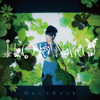 Testi One's Rock