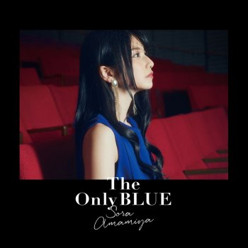 The Only BLUE - cover art