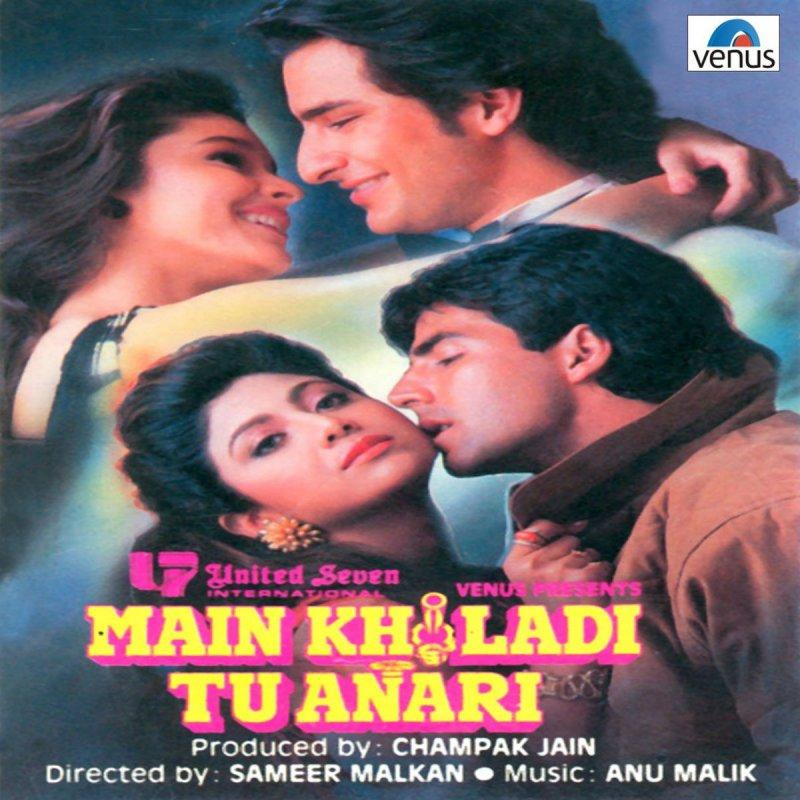 Oh Oh Jaane Jaana Mp3: Alisha Chinoy Feat. Anu Malik