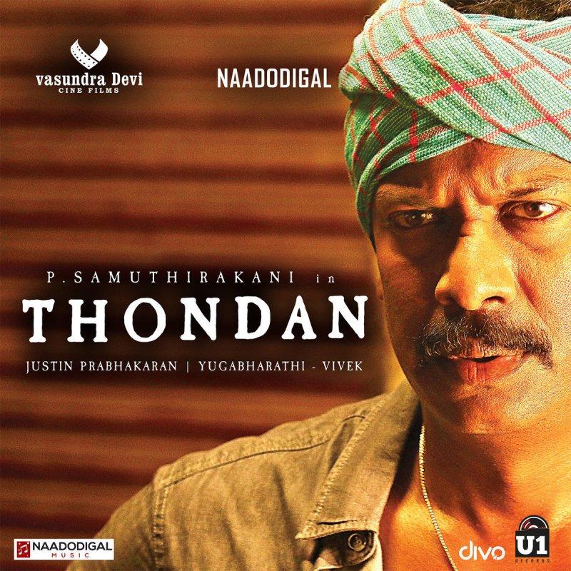 Download Tamil Ringtones Latest Tamil Ringtones for