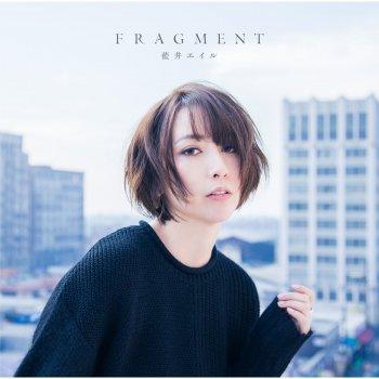 Testi Fragment (Special Edition)