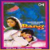 Kahin Mujhe Pyar Hua to Nahin lyrics – album cover