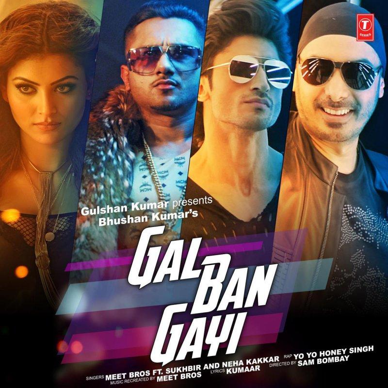 Lag Di Karachi Di Mp3: Meet Bros Feat. Sukhbir, Neha Kakkar & Yo Yo Honey Singh