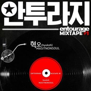 Testi Entourage (Original Television Soundtrack), Pt. 1