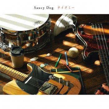 film lyrics – album cover