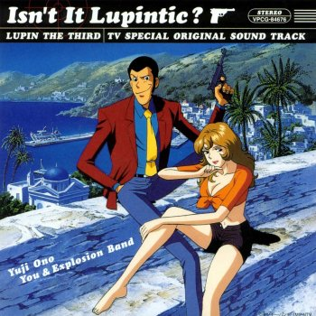 Testi Isn't It Lupintic?