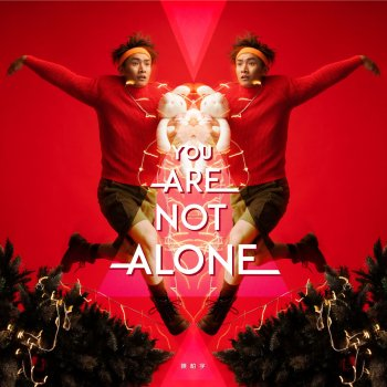 Testi You Are Not Alone