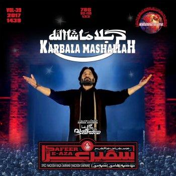 Haider e Karrar by Nadeem Sarwar album lyrics | Musixmatch