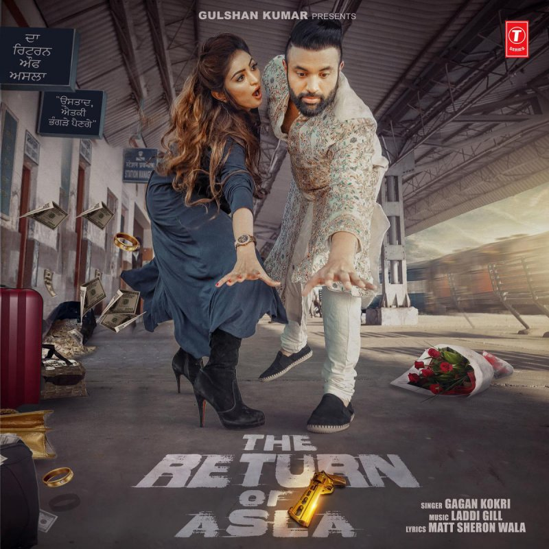 Doctorni mp3 song download