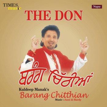 Testi Barang Chitthian