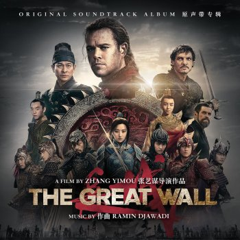 Testi The Great Wall (Original Motion Picture Soundtrack)