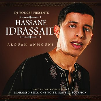 Arouah Anmoune Arouah Anmoune - lyrics