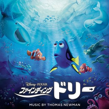 Testi Finding Dory (Original Motion Picture Soundtrack/Japan Release Version)